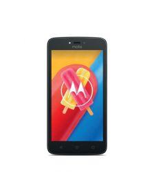 მობილური ტელეფონი Motorola Moto C (XT1754) LTE Dual SIM Red (PA6L0081UA)