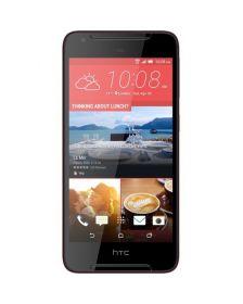 მობილური ტელეფონი HTC Desire 628 LTE Dual SIM Sunset Blue