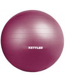გიმნასტიკის ბურთი   KETTLER Gymnastic ball BASIC 75cm pearl white