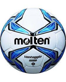 ფეხბურთის ბურთი Molten 2800