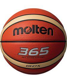 კალათბურთის ბურთი MOLTEN basketball ball BGH5X