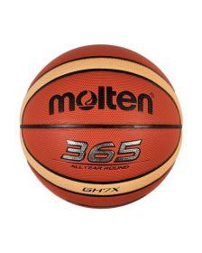 კალათბურთის ბურთი MOLTEN basketball ball BGH7X