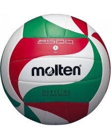 ფრენბურთის ბურთი MOLTEN V5M2500
