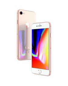მობილური ტელეფონი Apple iPhone 8 256GB Gold (A1905 MQ7E2RM/A)