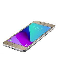 მობილური ტელეფონი Samsung G532F Galaxy J2 Prime LTE Duos Gold (SM-G532FZDDSER)