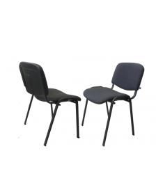 """საოფისე სკამი ნაჭრის ზედაპირით """"Iso"""", ნაცრისფერი, (ნოვი სტილი, უკრაინა), Ns-901429"""