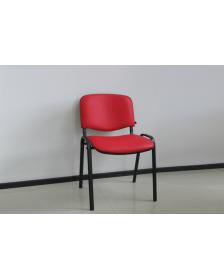 """საოფისე სკამი """"Iso"""" NS-901753"""