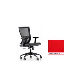 სავარძელი QUATRO 100PA წითელი, GT-313170
