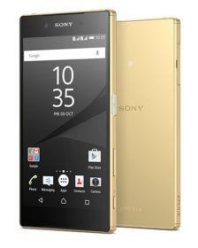 მობილური ტელეფონი Sony E6633 Xperia Z5 Dual Sim