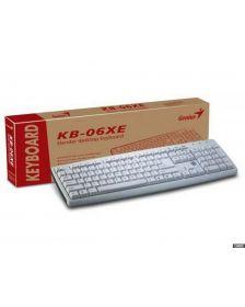 კლავიატურა Genius KB-06XE White