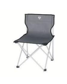 გასაშლელი სკამი Bestway 68069
