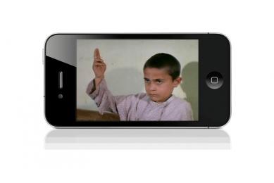 რა სარგებლობა მოაქვს iPhone-ს