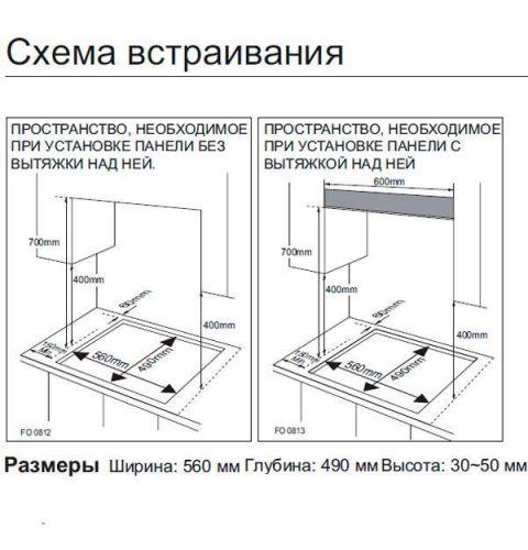 გაზქურის ზედაპირი Samsung NA64H3030BK/WT