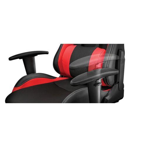 სკამი გეიმერებისათვის TRUST GXT 707R RESTO GAMING CHAIR