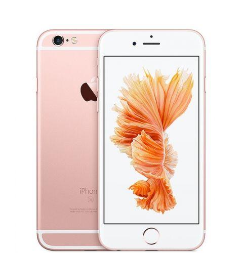 მობილური  ტელეფონი Apple iPhone 6S