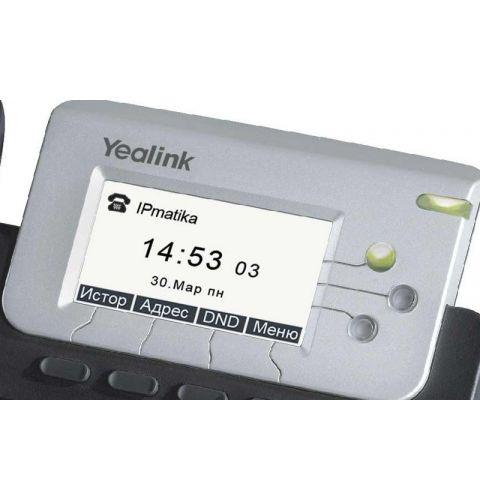 IP ტელეფონი Yealink SIP-T22