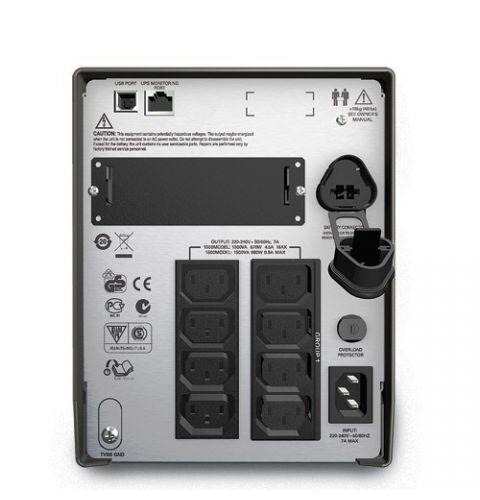 UPS  SMART  SMT1500i