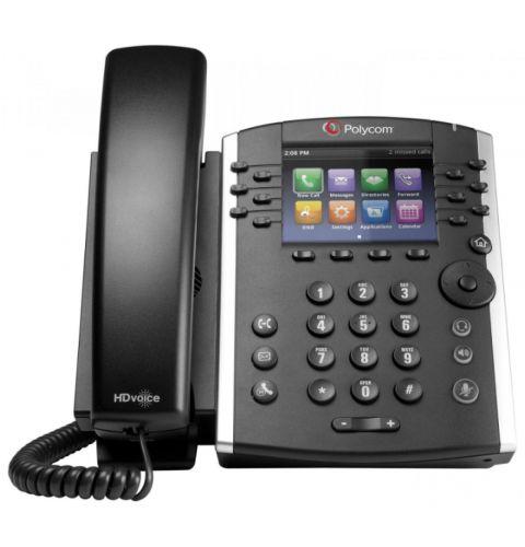 IP ტელეფონი Polycom 2200-46157-025