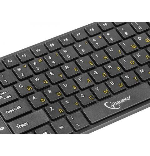 """კლავიატურა Gembird KB-MCH-01-RU """"chocolate"""" keyboard"""